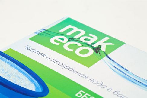 Mak Eco инструкция - фото 6
